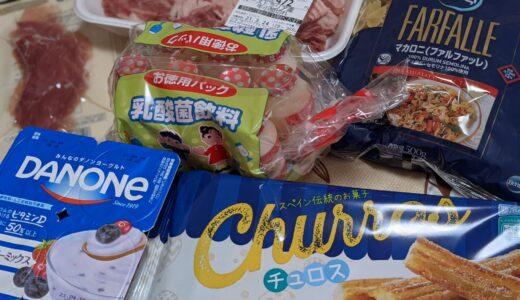 (津島)激安!業務スーパーがリニューアルオープン。駐車場完備
