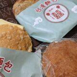 エピシェール メイチカ店の台湾メロンパン