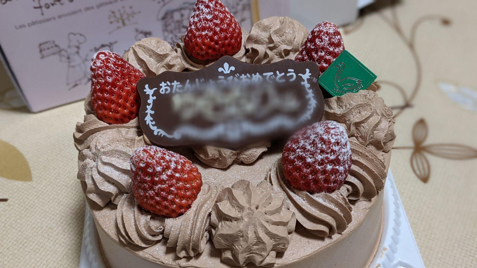へんぜるとぐれーてる正木店のケーキ