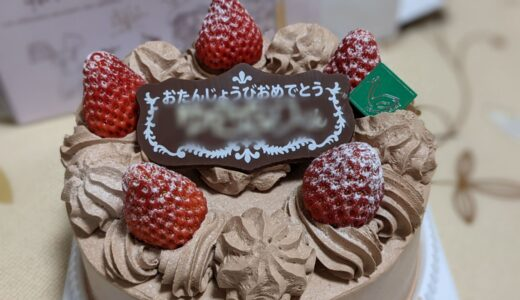 (金山)『へんぜるとぐれーてる正木店』で誕生日ケーキ!幻のぽんちゃんもあり。