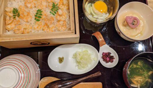 【予約必須】(金山)桂新堂『百福庵』で海老まぶし御膳の予約の仕方、混み具合は?