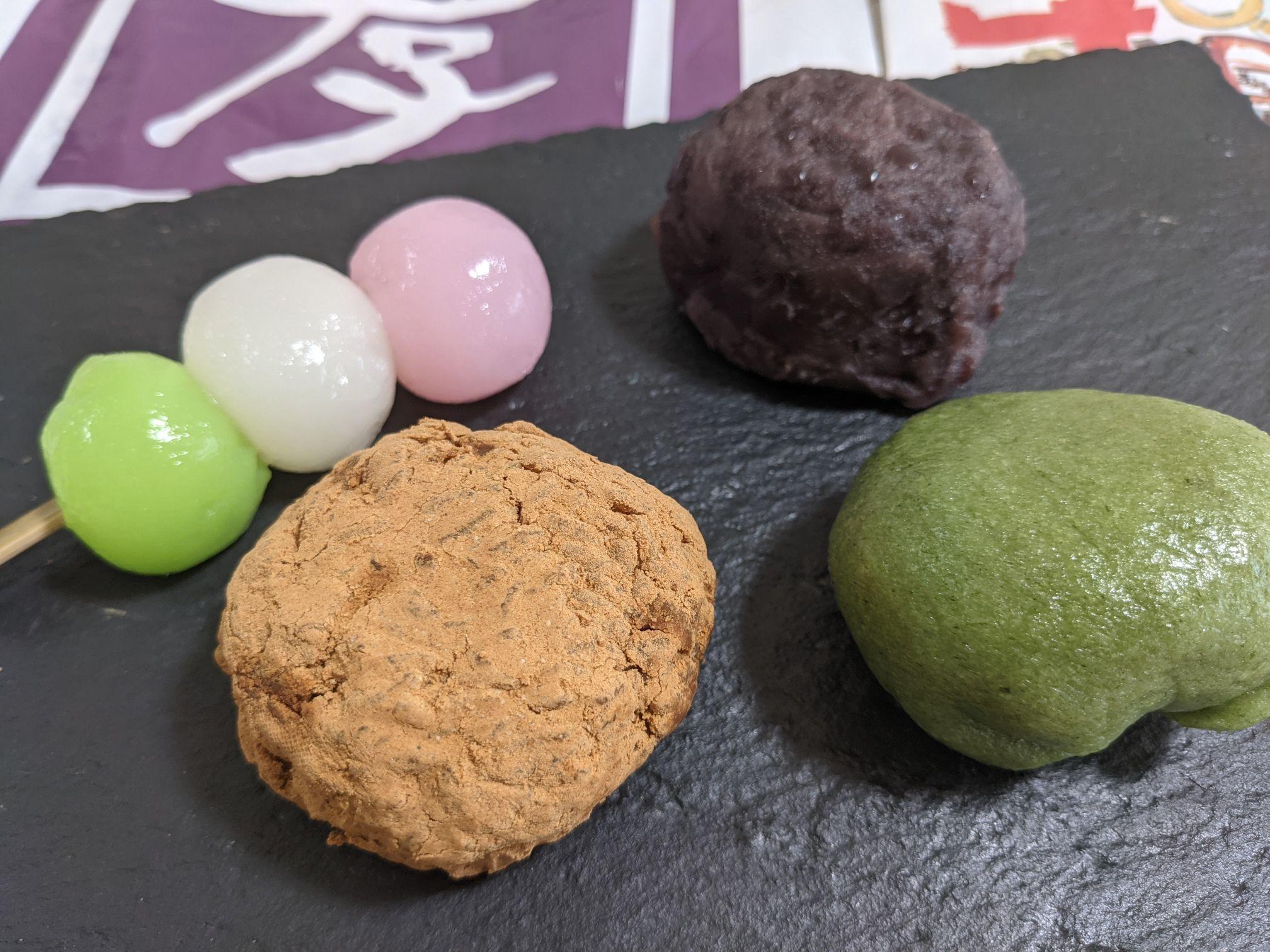 孝和堂の和菓子