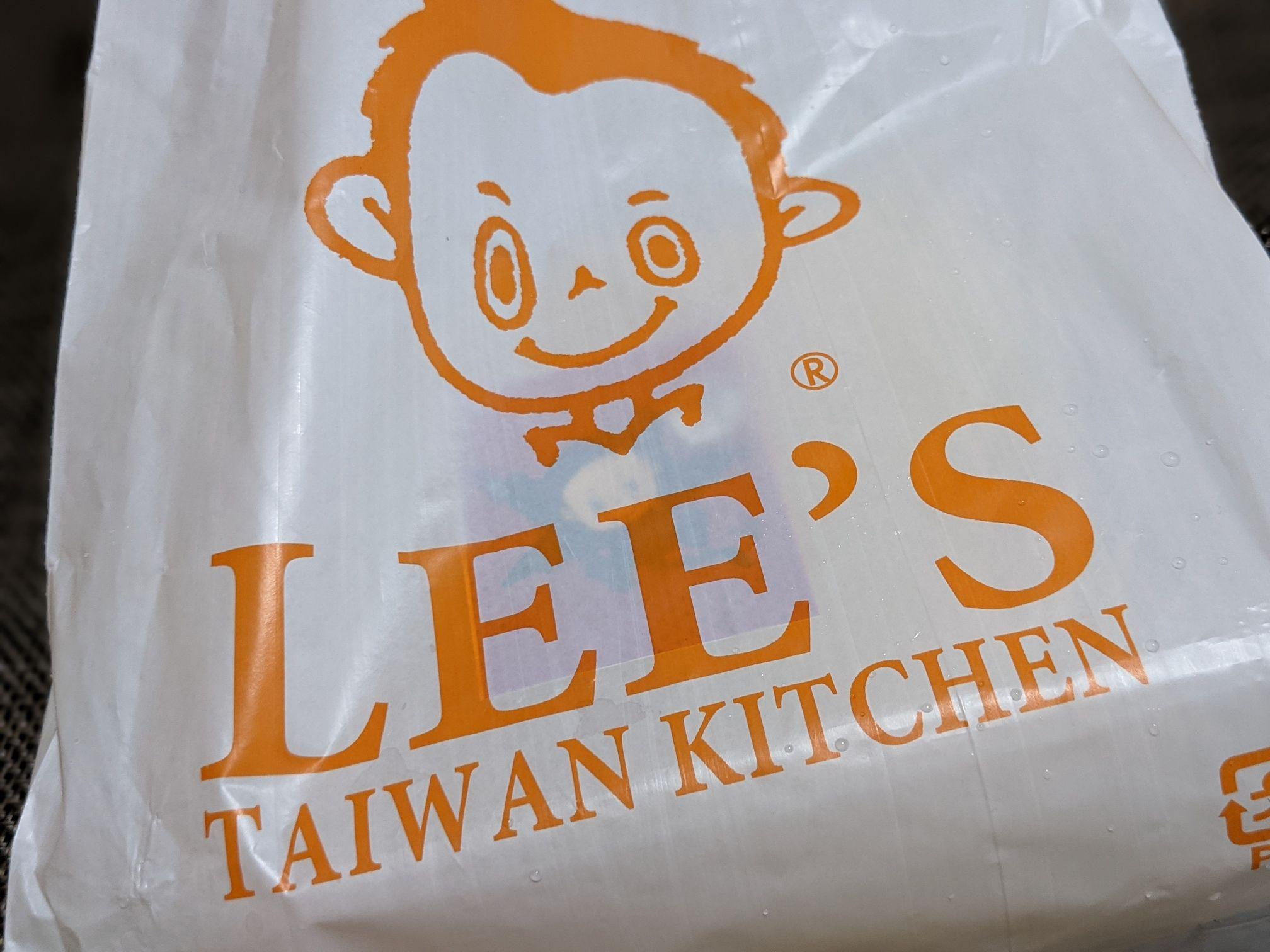 李さんの台湾名物屋台の台湾カステラ
