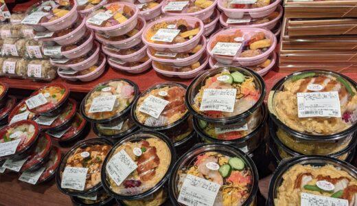 サポーレの惣菜がオススメ!高級弁当、単品惣菜、丼など幅広いメニューが魅力