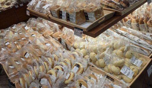 (熱田)サポーレのパンコーナーがオススメ!タマヤパン、グルマンヴィタル、カニエベーカリー
