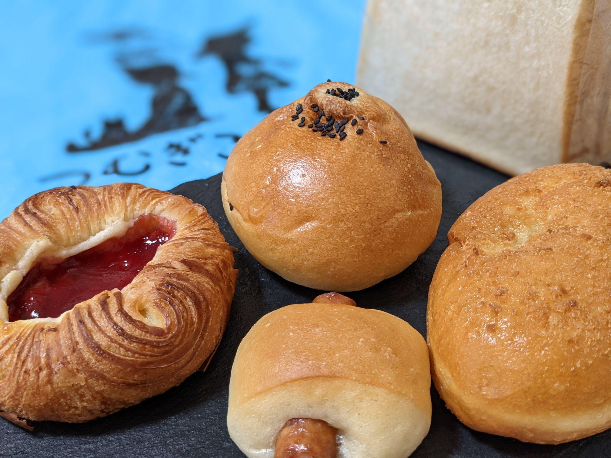 つむぎこむぎのパン