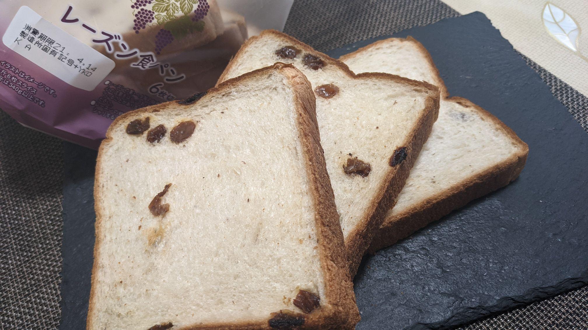 ヴィドフランスのレーズン食パン
