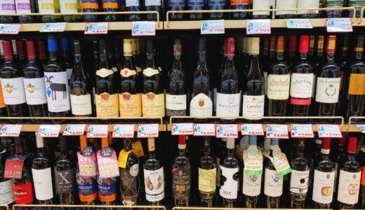サポーレのワインは品揃え豊富!大人気企画『ワイン3本、2,000円』とは?