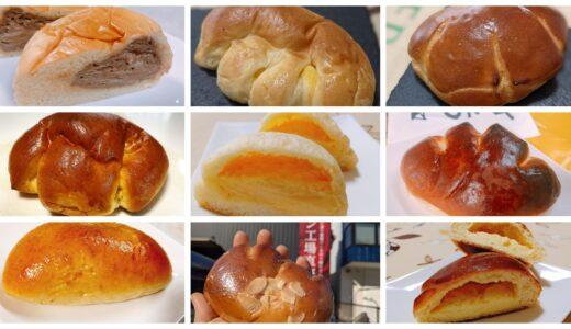 名古屋のクリームパンの美味しいお店まとめ『9店』