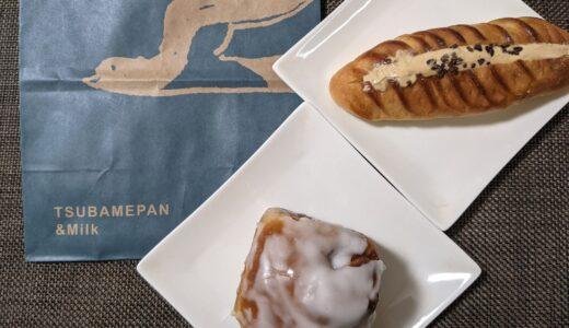 (名駅)天然酵母の食パン専門店「つばめパン&MILK」のシナモンロールが美味しい!