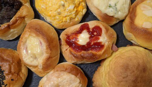 (一宮)激安!1個50円の焼き立てパン『ホミー』!土日は1時間で完売?