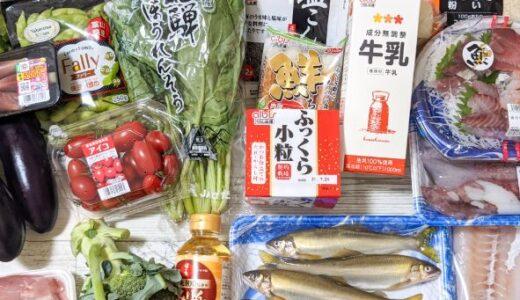 名古屋初上陸!魚介が豊富なスーパー「アルビス」!野菜も肉も安いよ。