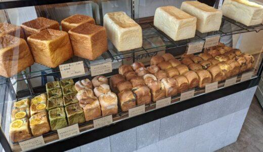 (大治)UZOU BREAD&COFFEEのキューブパンが可愛い!