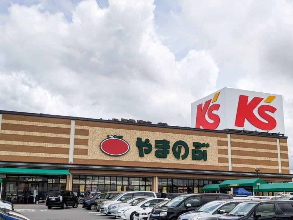 スーパーやまのぶ 四郷店