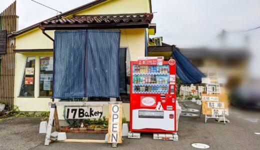 稲沢市【イナベーカリー】の魅力!駐車場、営業時間、混み具合など!マヌルパン説明あり