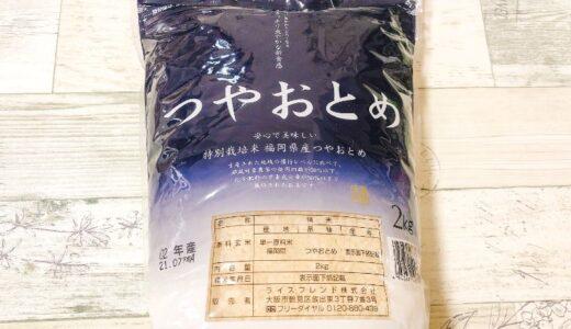 福岡県産「つやおとめ」は食べ飽きない味!保存方法、炊き方なども解説