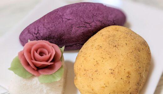 (岩倉)花餅sungのほぼ芋、花餅が美味しい!駐車場もあるよ。